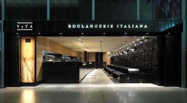 Häftiga bagerier och konditorier i världen – VyTA Boulangerie