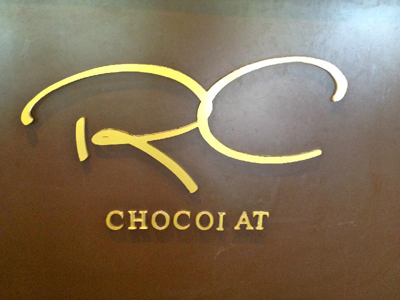 Robbans bästa besöker: R.C. Chocolat