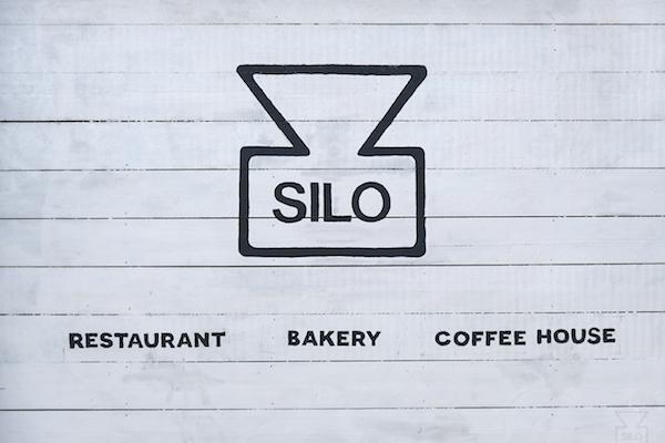Häftiga bagerier och konditorier i världen: Silo