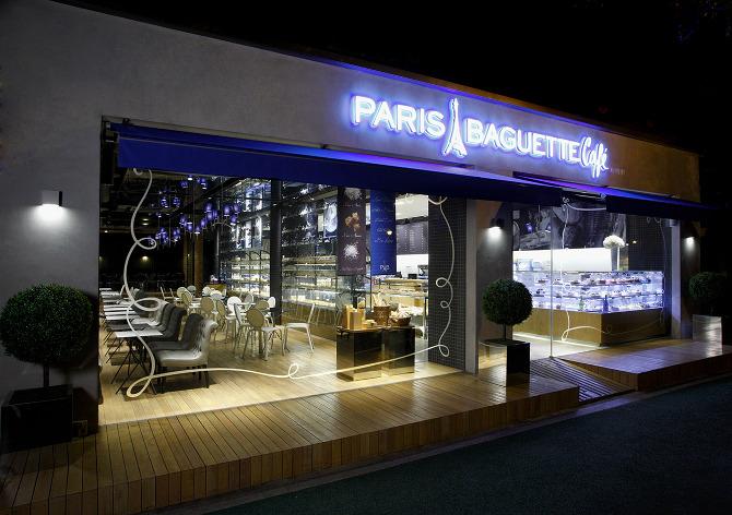Häftiga bagerier och konditorier i världen: Paris Baguette